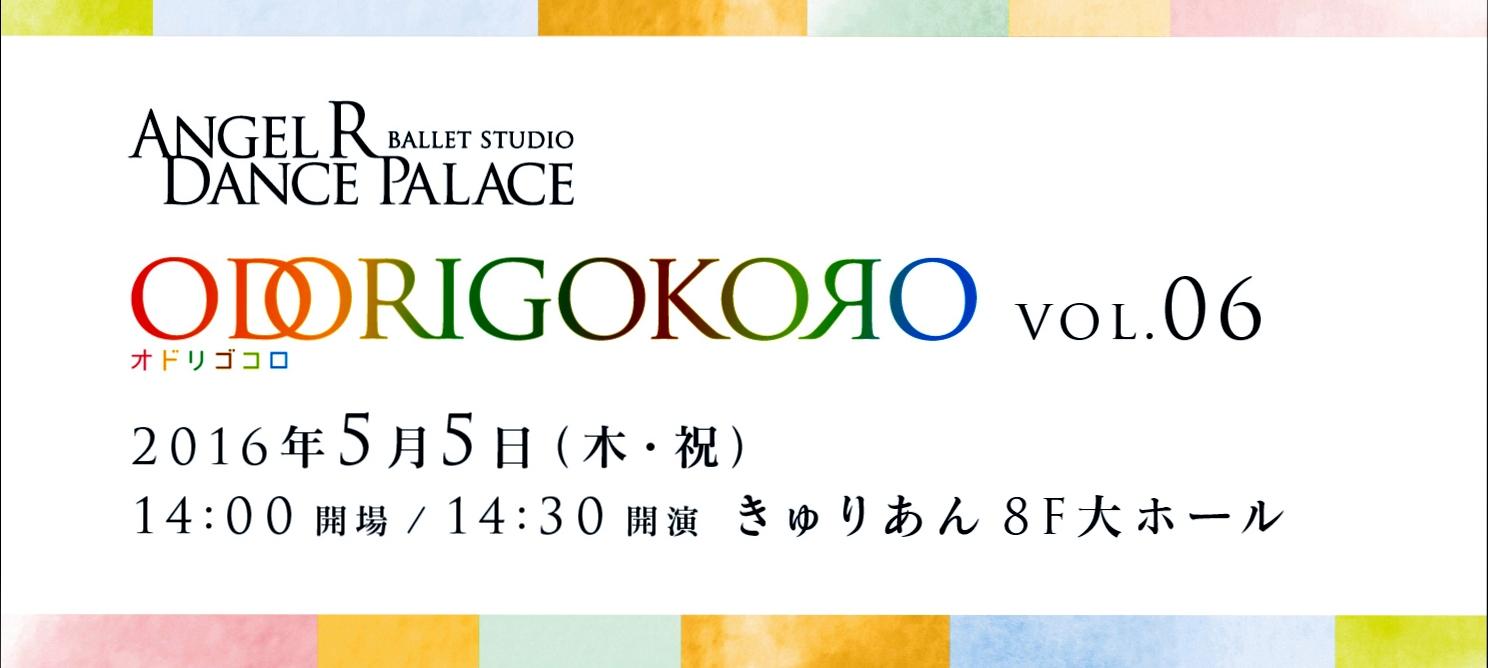TOKYO_TICKET