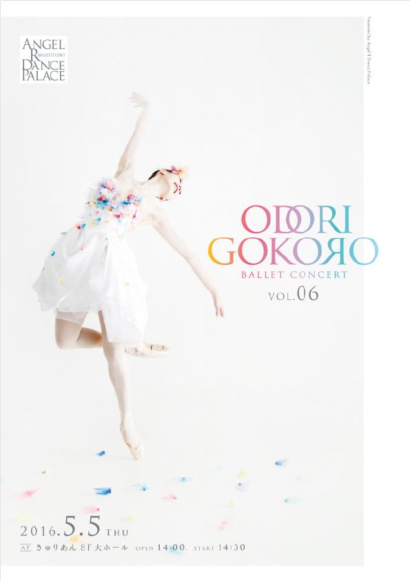 OG_A4-(5)