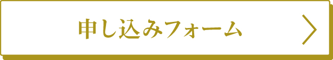 A_off_moushikomi