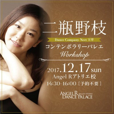 nihei_WS-SNS02