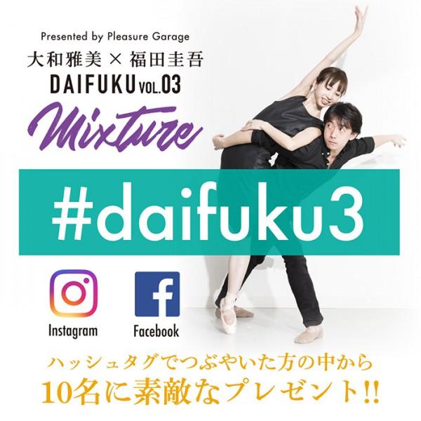 D3_hashtag_newf