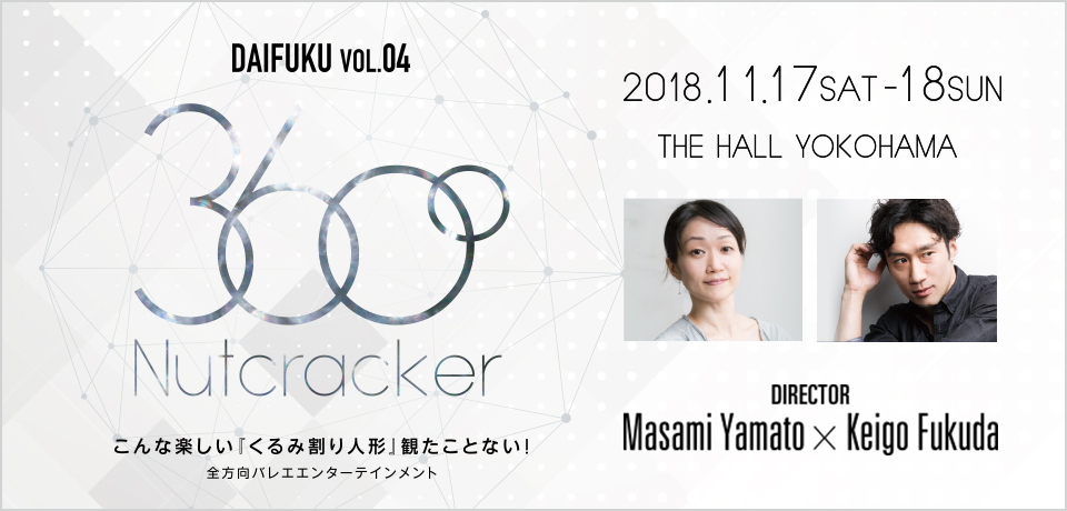 DAIFUKU vol.4 『360°Nutcracker』