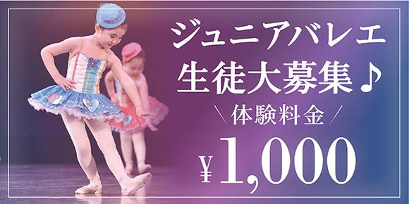 Angel R Ballet School
